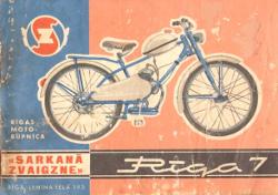 "Легкий мопед ""Рига-7"" (1969-1975)"